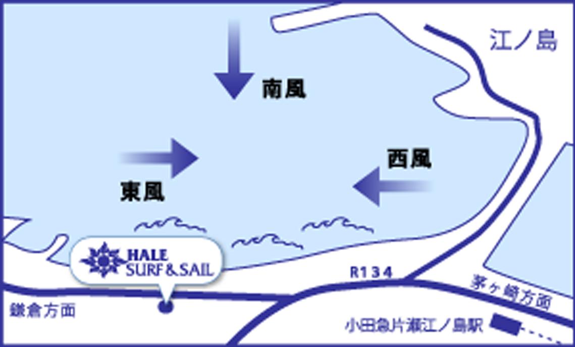 ホームゲレンデの紹介 江ノ島東浜